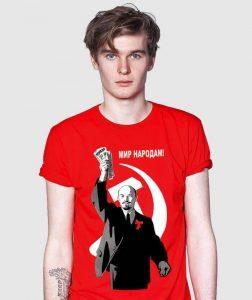 SHOP-pravda-cccp-socialist-t-shirt