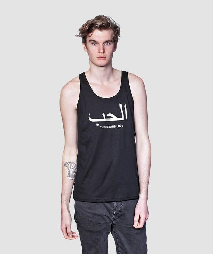 anti-war-shirt-peace-and-love-in-arabic-tank-top