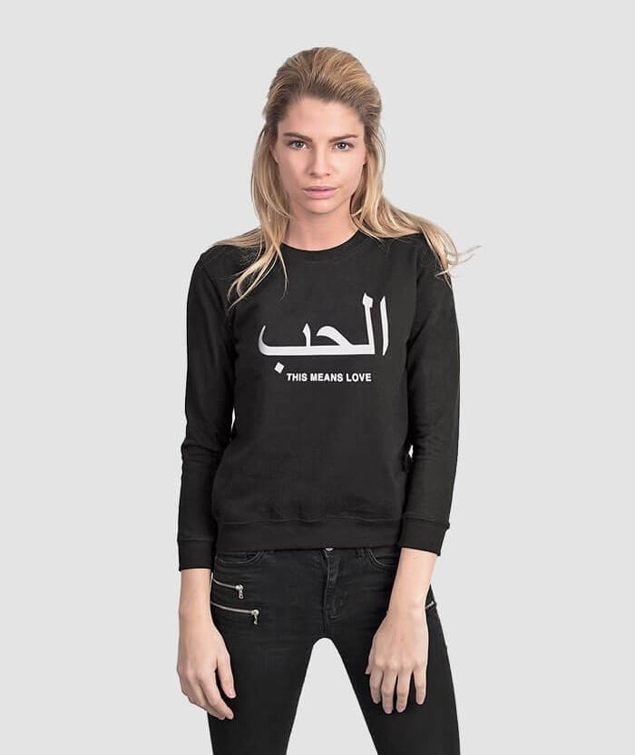 a903a9b1 This Means Love in Arabic T-shirt by ALLRIOT | Love T-shirts