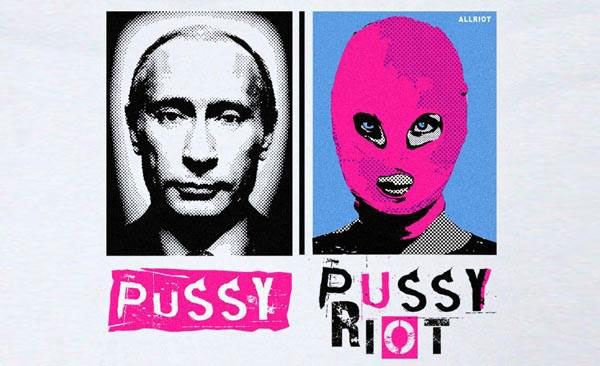 pussy rot official fundraiser