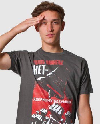 soviet propaganda t-shirt funny