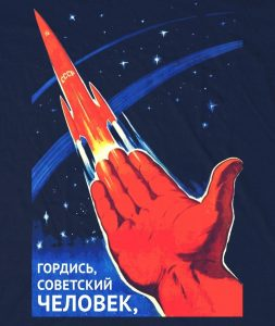 s-14-P-cosmos-space-race-cccp-new-retro-tshirts-soviet-t-shirts-russian-army-propaganda-posters