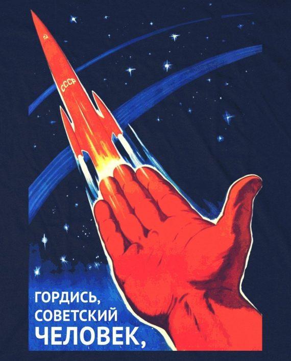 s-14-P-cosmos-space-race-cccp-new-retro-tshirts-soviet-t-shirts-russian-army-propaganda-posters
