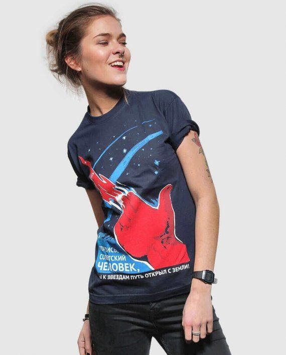 stars-communist-t-shirt