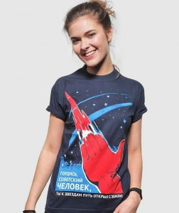 stars-soviet-retro-tshirt_1