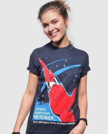 cool soviet propaganda t-shirt
