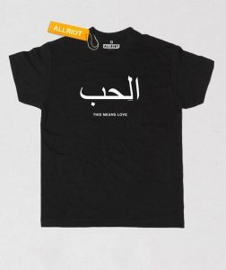 this-means-love-arabic-t-shirt
