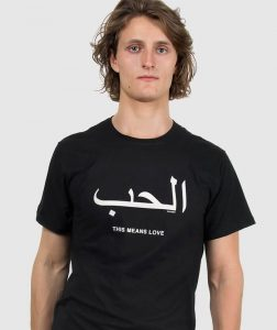 this-means-love-arabic-writing-t-shirt_2