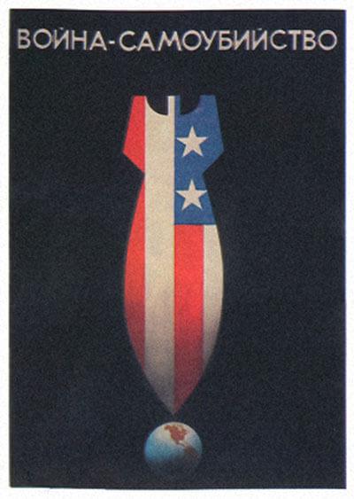 anti-war-soviet-poster