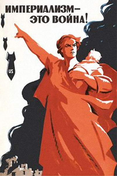 us imperialism is war soviet coldwar era poster