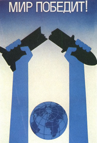 large_breaking_bomb-soviet-peace-cold-war-poster