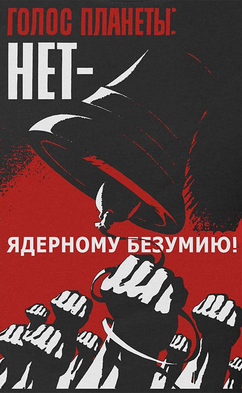 soviet peace propaganda posters from the cold war era allriot