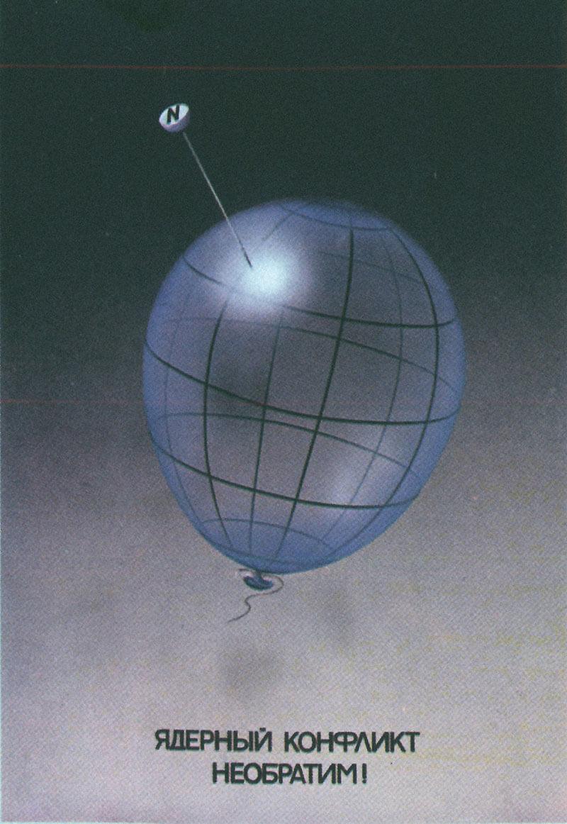 anti nuclear war soviet poster