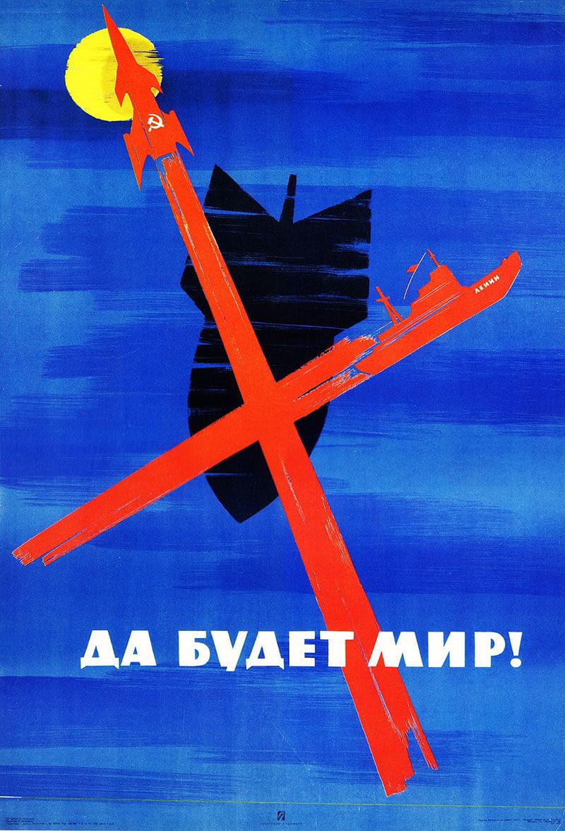 Soviet Peace Propaganda Posters from the Cold War Era   ALLRIOT