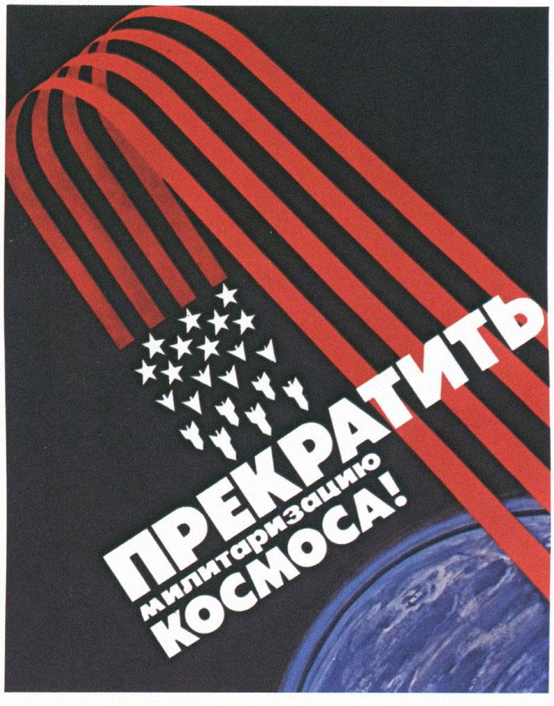 stop-milimtarisation-of-space-soviet-propaganda-poster