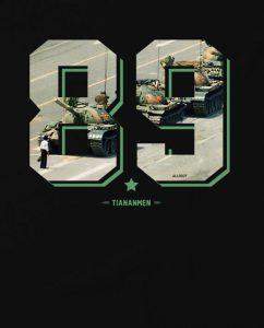 1989-tiananmen-square-t-shirt (1)