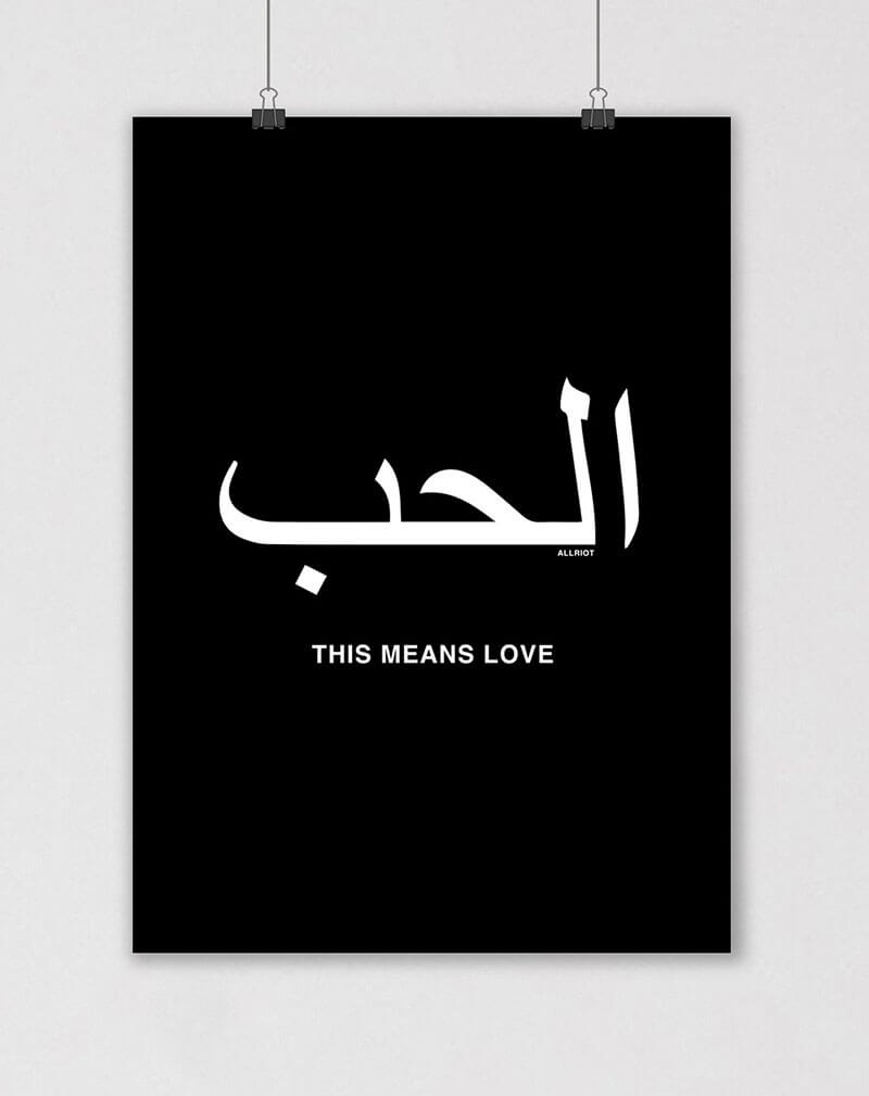 this means love arabic political poster